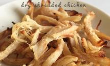 味增鸡肉干丝—Dry shredded chicken (健身厨男的改良版)的做法